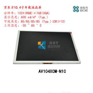 AV104X0M-N10